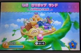 """""""星のカービィトリプルデラックス・ワールド2ロリポップランド"""""""